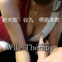 Wife Therapy