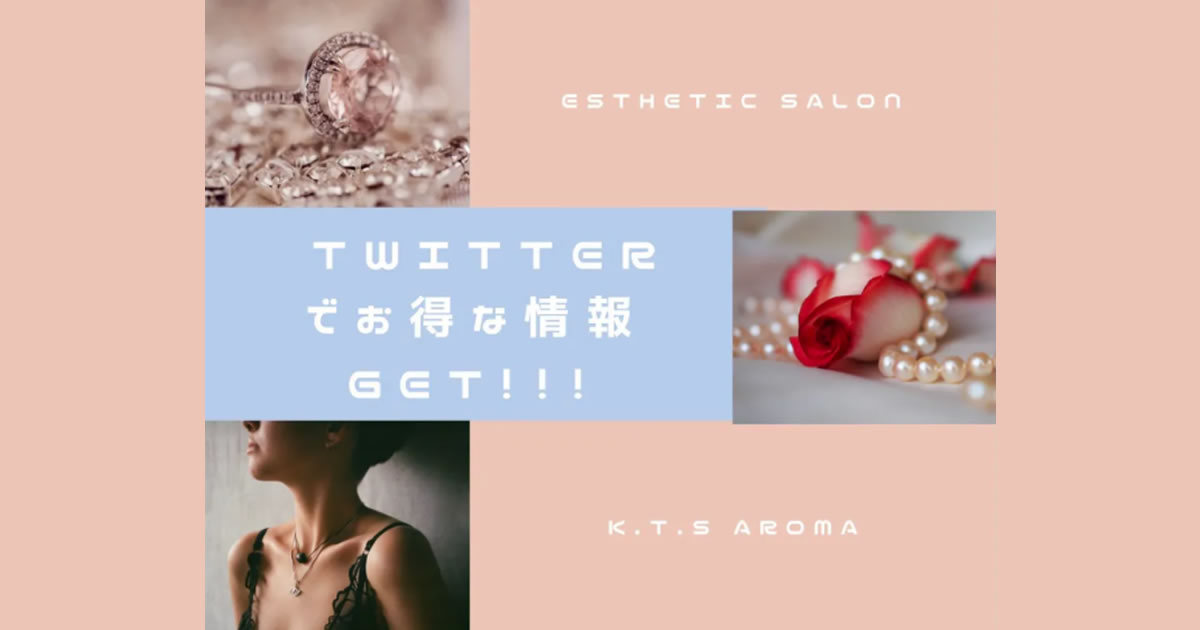 Esthetic Salon K.T.S