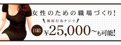 oggi札幌