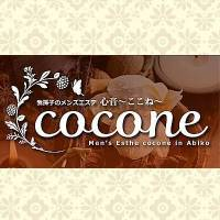 cocone~心音