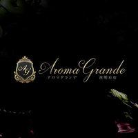 Aroma Grande西明石店
