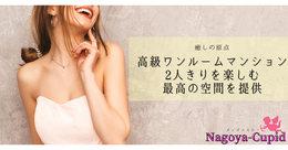 Nagoya-Cupid