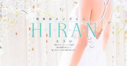 HIRAN