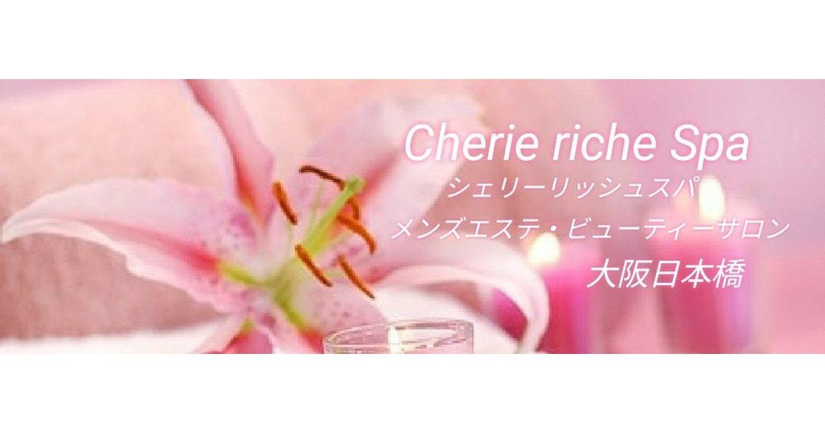 CherieRicheSpa