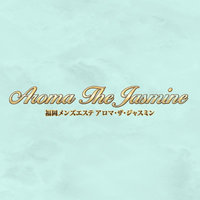 Aroma The Jasmine