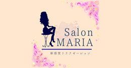 Salon MARIA