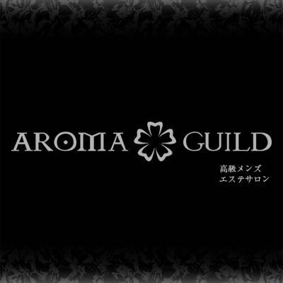 AROMA GUILD(アロマ ギルド)水戸