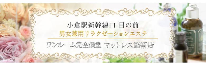 2/10(土)〜2/16(金)バレンタイン企画