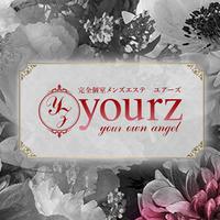 yourz