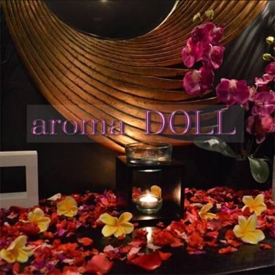 aroma DOLL〜アロマドール