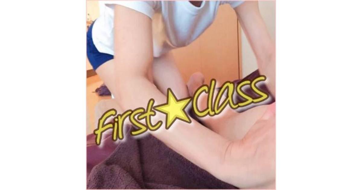 First★Class鹿児島店
