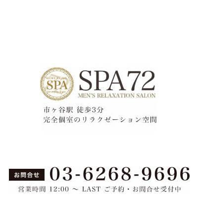 SPA72
