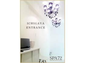 シャンデリアが輝くエントランス、完全防音の個室空間