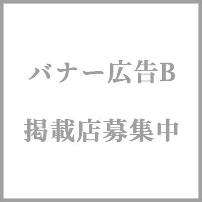 メンズエステバナー広告