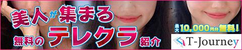 広告バナー